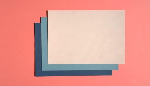 Exlibris Blog Papier